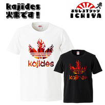 kajides-1