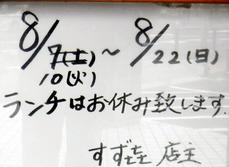 DSCF3904