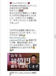 前澤-001