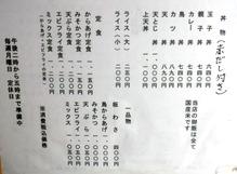 DSCF3832