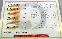 DSCF5579
