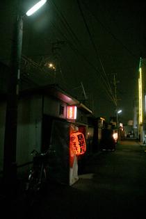 明大寺横丁5