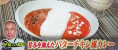 jobtune_curry-arrange-recipe1-scaled-e1618663265105