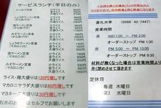 DSCF4615_