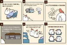 夜行バス1