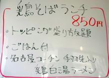 DSCF5744