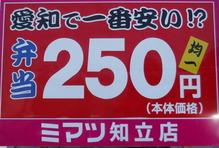 DSCF6351