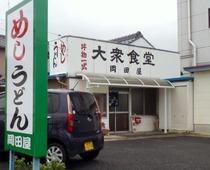 岡田屋外観 (2)