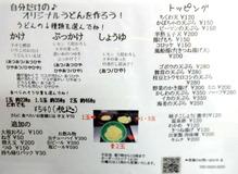 DSCF8446-001