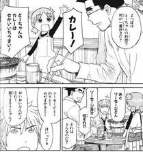 ソーセージ丼1