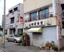トヨタ食堂