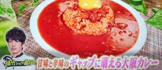 jobtune_curry-arrange-recipe3-scaled-e1618663248407