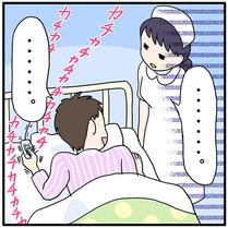 nurse-aruaru_02