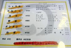 DSCF3737