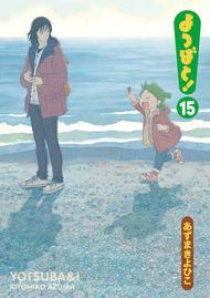 yotsubato15_wdp
