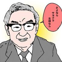 yodogawa1