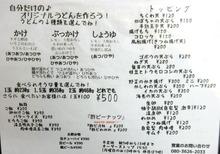DSCF0453