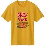 ポンジュース (2)