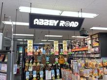 AbbeyRoad-2