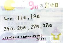 P1260125