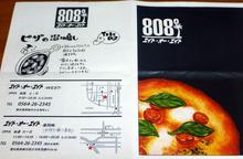 P1230450