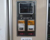 P1250190