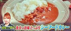 jobtune_curry-arrange-recipe2-scaled-e1618663257934