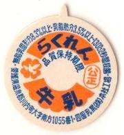 らくれんフタ (2)