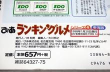 DSCF2068
