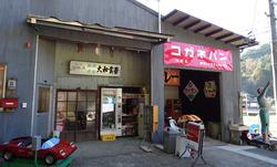 syouwa_02