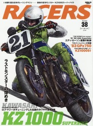 racers38