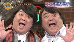 hikomaru-docchi
