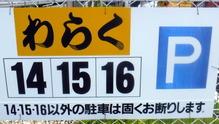DSCF3138