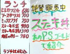 DSCF2858_