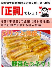 masahi_mein_01