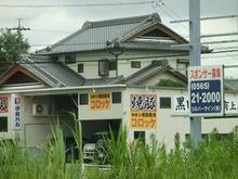黒田精肉店s014