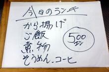 P1300025