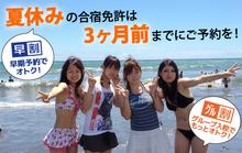 2014summer_title