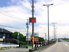 DSCF3836