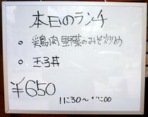 P1090363