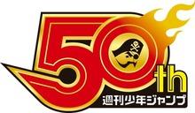 logo_50t