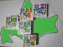 北海道納豆