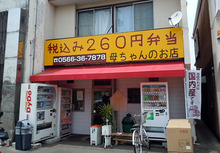 260_201105 (2)