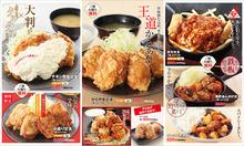 menu_0717b