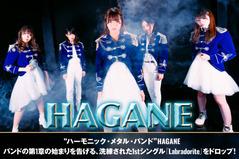 hagane-thumb-700xauto-73839