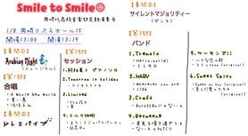 プログラム1_
