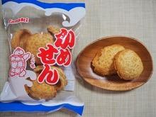 okinawa-local-food-03_R
