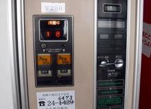 DSCF6117