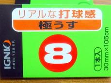 DSCF2083