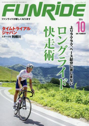自転車の 輪行 自転車 選び方 : 自転車ブログ らしい?自転車 ...